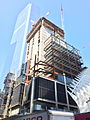 Three World Trade Center New York NY 2015 06 10 10.jpg