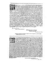 Thresor de la langue francoyse - 1606 - 1 - Nicot.djvu