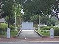 Tifton Veterans Memorial Park entrance on S S Main St.JPG