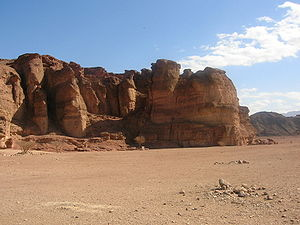 Timna Valley - Sandstone cliffs in Timna Valley featuring King Solomon's Pillars.