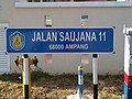 Tmn Saujana Ampang , Phase 3 - panoramio (1).jpg