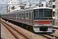 Tokyu-3000-Toyoko.jpg