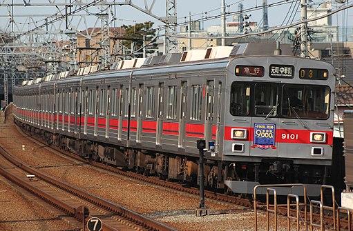 Tokyu9000 9101 final run