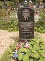 Tomb of the honored master of sports of the USSR Yuri Konovalov.JPG
