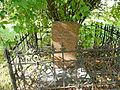 Tomb pokrovsky.JPG
