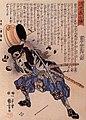 Tomimori Sukeemon Masakata dodging a brazier.jpg