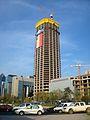 Torre Gran Costanera septiembre 2010.jpg