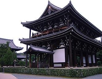 Tōfuku-ji - Image: Toufuku ji sanmon 4