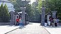 Tourists and Rideau Hall, Main Gate.jpg