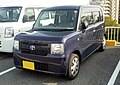 Toyota PIXIS SPACE L (DBA-L575A) front.jpg