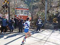 Tozan Kowakidani cross Ekiden Yamanashigakuin.jpg
