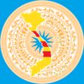 Trống đồng Đông Sơn Việt Nam Dong Son Drum.png