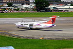 TransAsia Airways ATR 72-212A B-22822 Departing from Taipei Songshan Airport 20150908c.jpg