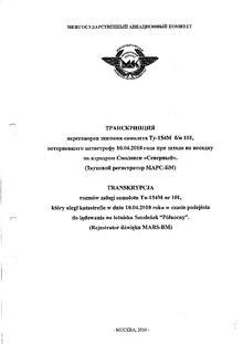 Stenogram tu 154
