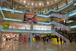 Tsuen Wan Plaza Main Void 201405