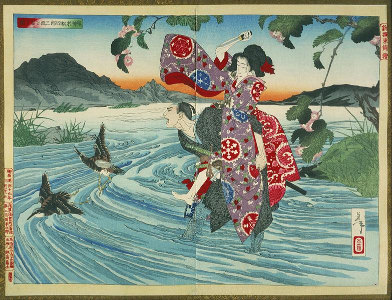 tsukioka yoshitoshi - image 4