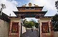 Tsuklakhang Monastery .jpg