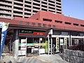 Tsukuba-Gakuen Post Office 3.jpg