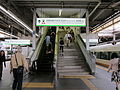 Tsuruhasi Station (21894987119).jpg
