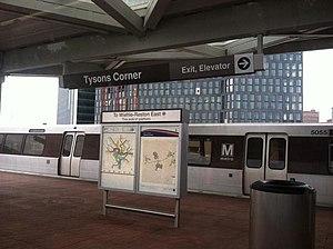 Tysons Corner station - Tysons Corner station on opening day - July 26, 2014