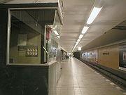 U-Bahn Berlin Ullsteinstraße