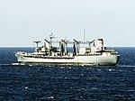 USNS Ponchatoula (T-AO-148) underway in 1991.jpeg