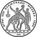 USSR 1980 10rubles Ag Olympics80 Khuresh (MMD) a.jpg
