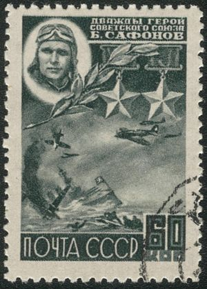 Boris Safonov - A Soviet postage stamp issued in 1944, showing Safonov, his medals and an imagined combat scene.