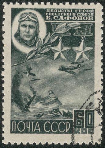 Почтовая марка СССР (ЦФА [ИТЦ «Марка»] №926) 1944год.
