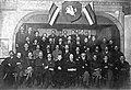Udzielniki Biełaruskaj kanferencyi 1918 hodu.jpg