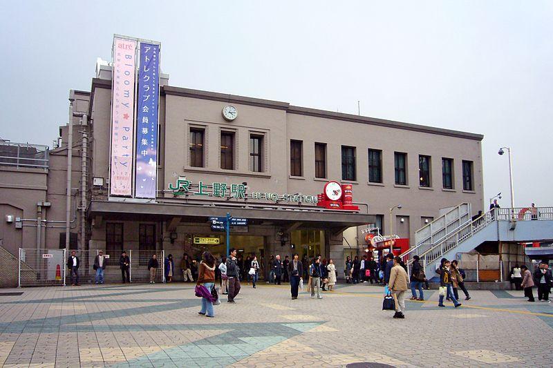 http://upload.wikimedia.org/wikipedia/commons/thumb/4/43/Ueno_st02_1920.jpg/800px-Ueno_st02_1920.jpg