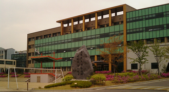 Gyeonggibuk Science High School - The main building of GBS (taken in August 2002