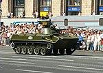 Ukrainian BMD tank.JPG