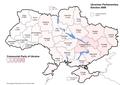 Ukrainian parliamentary election 2006 (CPU)v.PNG