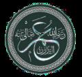 Umar.png