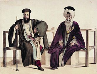 Hadji Ali Haseki - A Greek priest (left) and an Ottoman agha (right), portrayed in Athens in 1819 by Louis Dupré