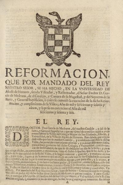 File:Universidad de Alcalá (1716) reforma de García de Medrano de 1666.png