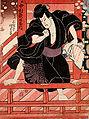 Utaemon Nakamura IV as Ishikawa Goemon.jpg