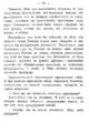 V.M. Doroshevich-Collection of Works. Volume IX. Court Essays-23.png