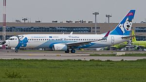 NordStar - NordStar Boeing 737-800 in 2019 Winter Universiade livery