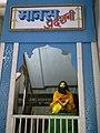 Varanasi 09 - Tulsidas figurine (26519890289).jpg