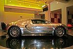 150px-VeyronPurSang-2.JPG