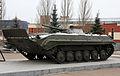 Victory park (Kazan) (262-9).jpg