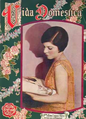Vida Domestica outubro 1926 n 104 Zita Coelho Neto.png