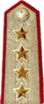 Vietnam People's Army Colonel General Rapid.png