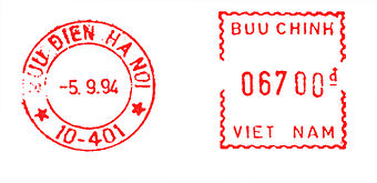 Vietnam stamp type E1point2.jpg