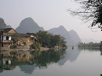 Yulong River - Image: View from Yulong Bridge near Baisha, Yangshuo, China