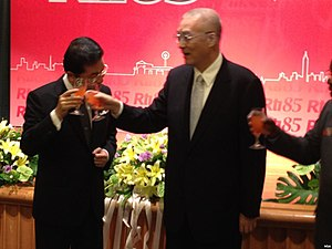 Wu Den-yih - Vice President Wu at the 85th anniversary of Radio Taiwan International.
