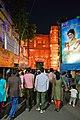Visiting Durga Puja Pandal Singhi Park - Dover Lane - Kolkata 2013-10-11 3408.JPG