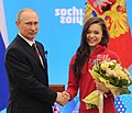 Vladimir Putin and Adelina Sotnikova 24 February 2014 cropped.jpeg